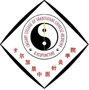 School-Logo-CCTCMA