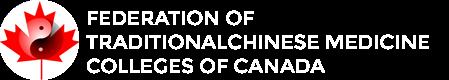 FTCMCC 加拿大中醫院校聯盟會
